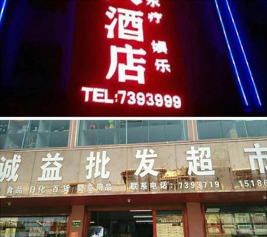 曹渊:小颖如何用社群营销让小镇鞋店业绩翻5倍