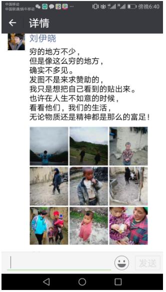 曹渊:刘伊晓传统母婴店通过社群营销371人转发海报充值收费30万秘决