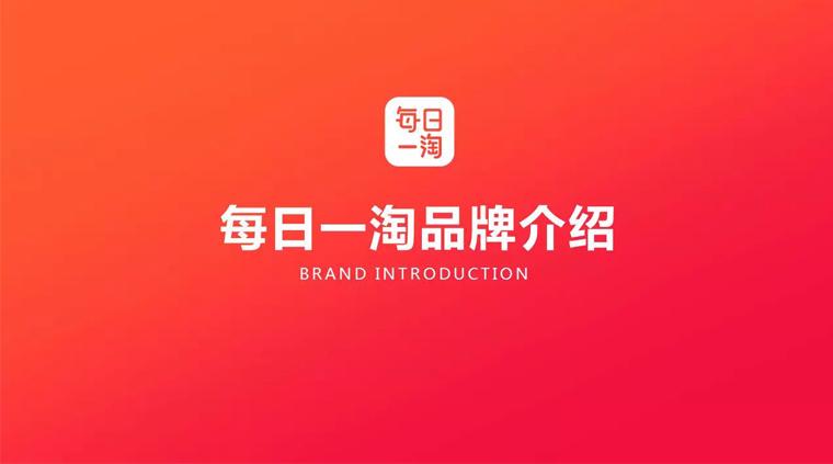 曹渊:消费商时代将颠覆传统电商